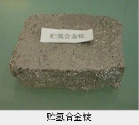 2011951406.jpg